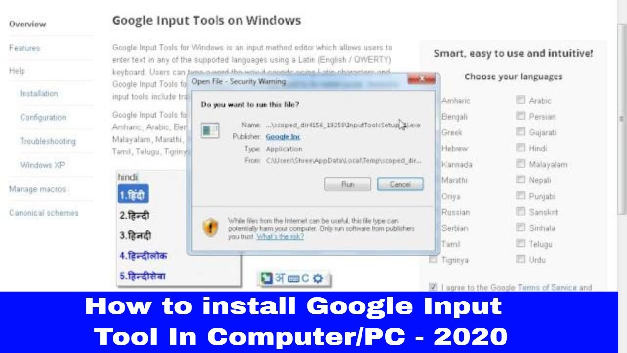 How to install google input tools for windows 7,8,8 1,10