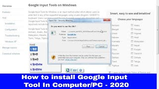 How to install Google Input Tool In Computer/PC - 2020