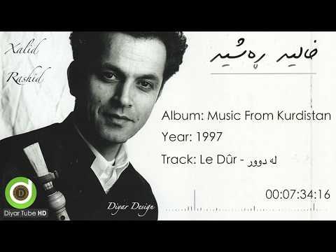 Xalid Rashid - Le Dur - with Lyrics - 4K   خالید ڕەشید - لە دوور - ژێرنووس