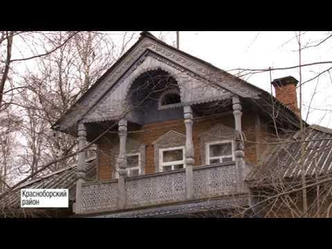Дома Красноборска