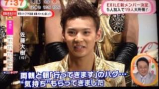MATSUが佐藤大樹クンのことを他己紹介するのですが、『ねじが一本外れて...