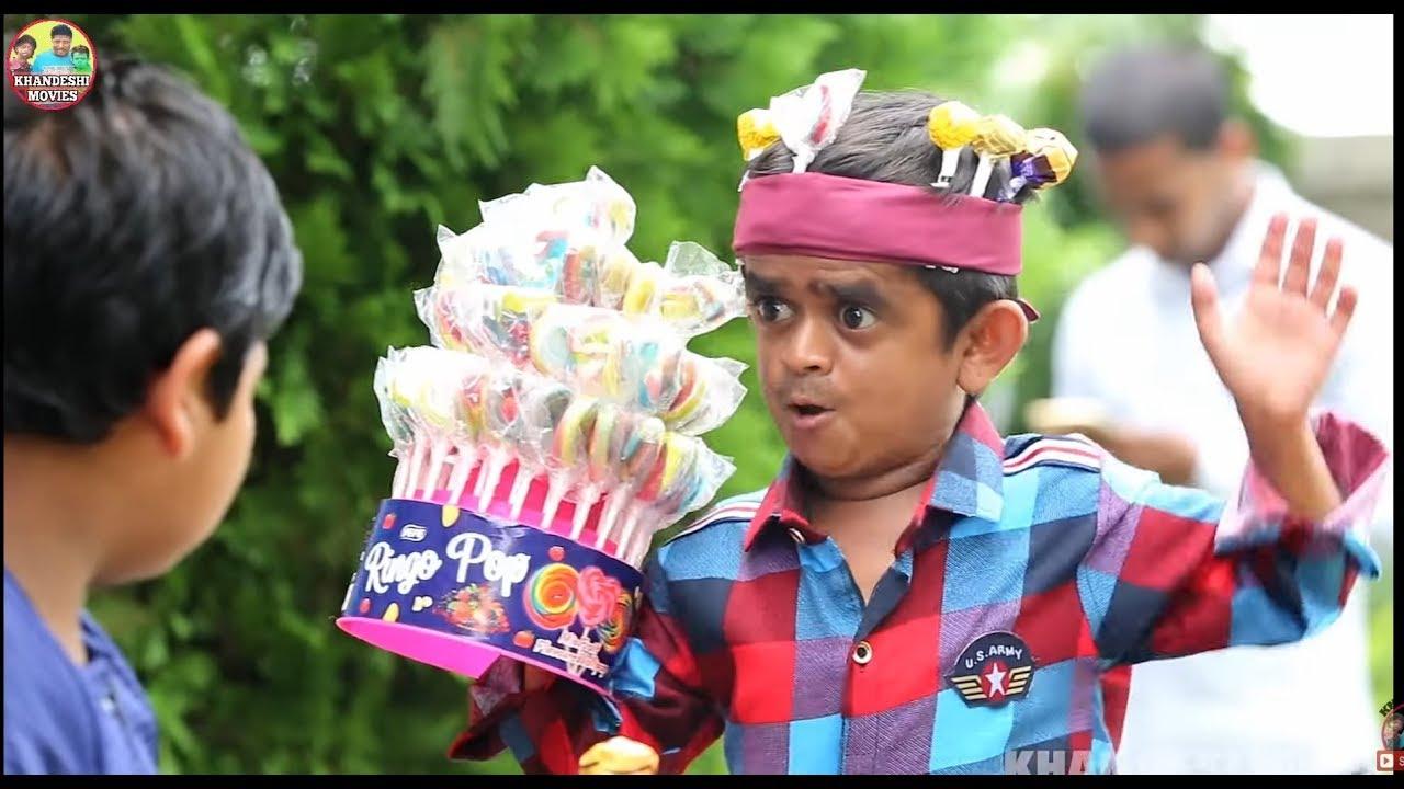 CHOTU DADA KE LOLLIPOP | छोटू दादा के लॉलीपॉप | Khandesh Hindi Comedy | Chotu Dada Comedy Video
