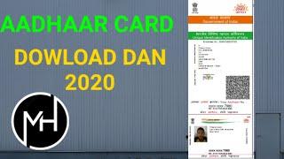 Aadhaar Card Download Dan 2020    Mizo Helpline
