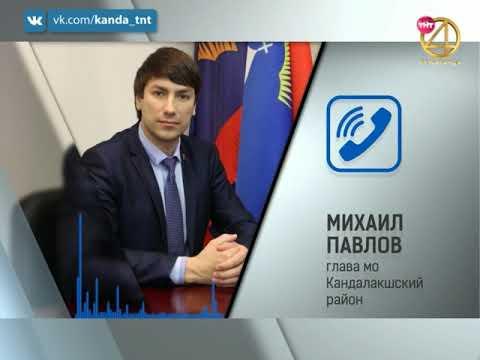 М. Павлов о своём назначении. 18.11.2019