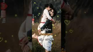 💓💕🤗☺😘usurukul un pera eluthi vachen🌺🌹👰 song whatsapp status/ Tamil love songs/ full screen