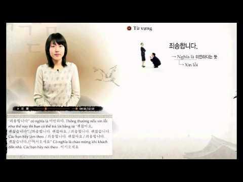 [Sơ Cấp] Tự học Tiếng Hàn bài 2