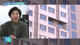 예금 이자보다 월세…오피스텔·소형아파트로 자금이동?
