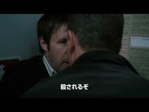 『ジェイソン・ボーン』「THE BEST OF BOURNE/ロケーション」映像