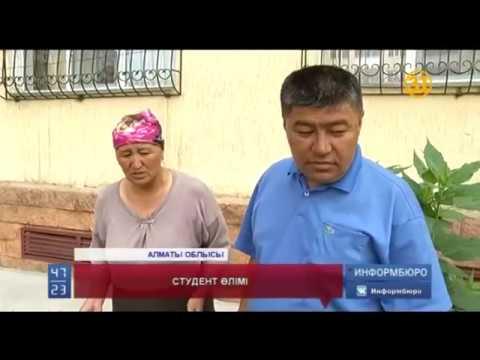 Алматыда қайтыс болған студенттің жақындары қыздарының жетісін берді