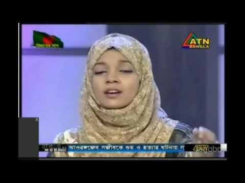 Muhammad Nabina bangla version by  Humaira