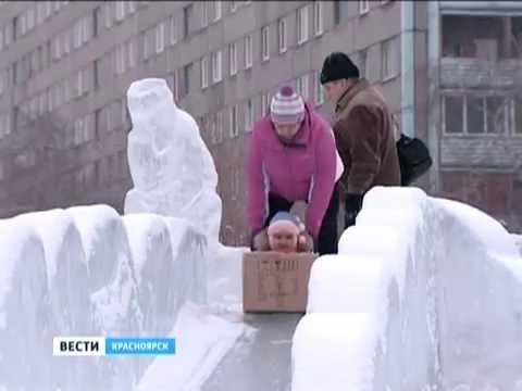 Администрация Ленинского района заказала первый ледовый городок