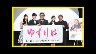 """コロッケのニュース - 柾木玲弥「それは聞いてない!」""""志村けんのモノ..."""