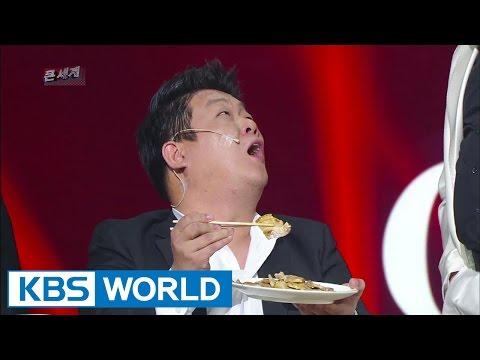 The Big World | 큰 세계 (Gag Concert / 2014.12.27)