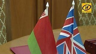 Белорусские дипломы о высшем образовании будут приравниваться к британским(, 2014-04-10T08:46:13.000Z)
