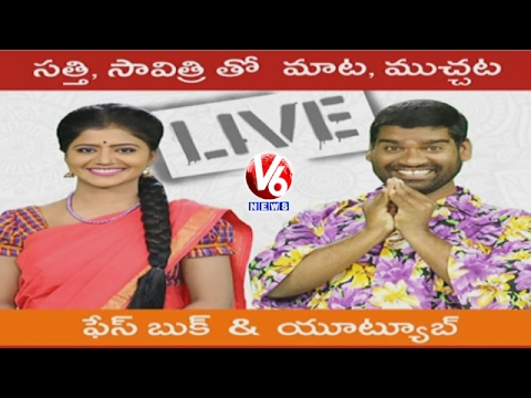 Bithiri Sathi And Savitri In Live Chit Chat | V6 News
