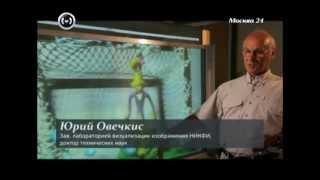 """""""Познавательный фильм"""": Кино в 3D"""