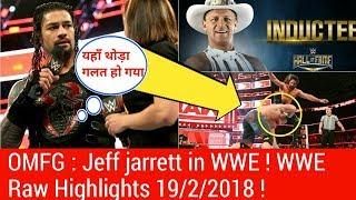 Jeff jarrett in Hall of Fame 2018 ! wwe raw 19th Feb 2018 highligts ! major updates
