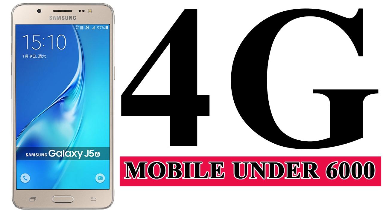 Top 10 4G Mobiles Under 6000 (FEB 2017) | Smartphones Below