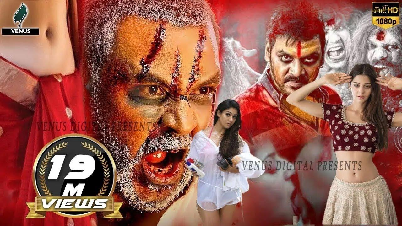 Download Kanchana 3 Full Hindi Dubbed Horror Movie 2020 | #MUNI | South Movie 2020 | Venus Film Nagar