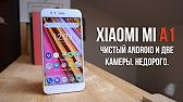 Купить смартфон xiaomi redmi note 3 32gb, цвет золотистый. Продажа телефонов xiaomi redmi note 3 32gb по лучшим ценам с доставкой по москве.