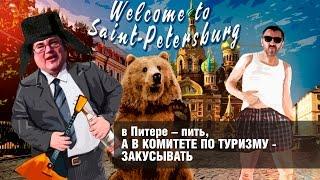 Чиновники Смольного готовы  рассмотреть предложение Шнура сняться в новом клипе группы «Ленинград»