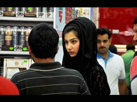 Hilal Al Madina Supermarket (Geco-Sharjah) Inuagural Ceremony