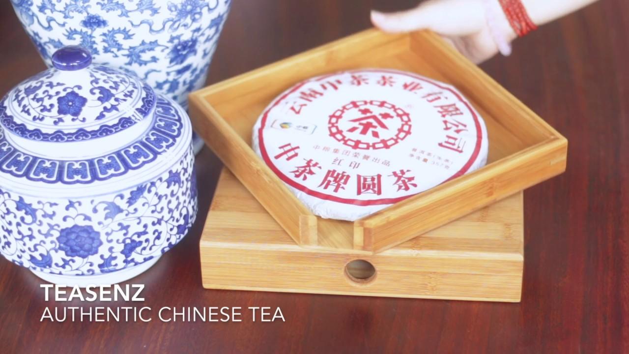 Pu Erh Tea Cake Storage Box: Tea Storage Ideas By Teasenz   YouTube