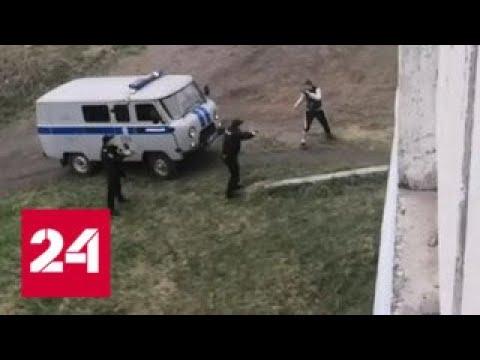 Новокузнецкий дебошир с заточкой вынудил полицейских открыть огонь - Россия 24