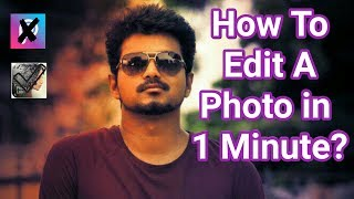 How To Edit A Image In one Minute In Android In Tamil ||  step by step || photo lab