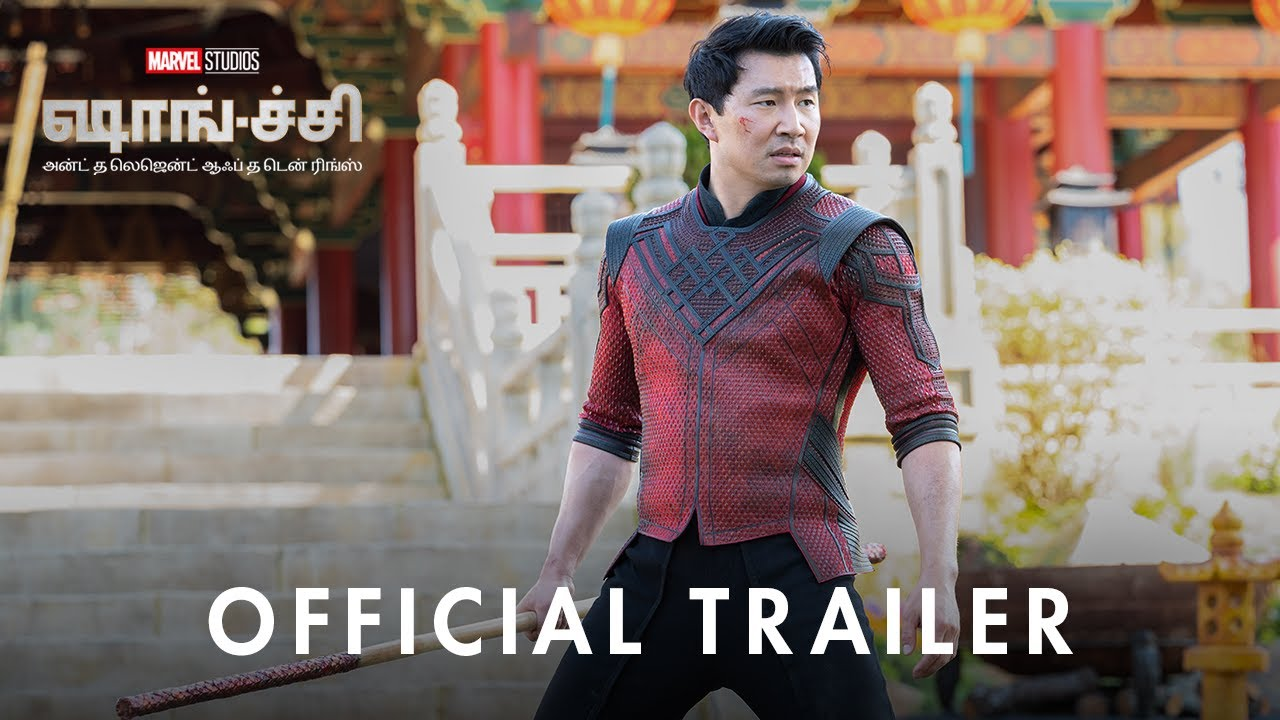 Download Marvel Studios' Shang-Chi and the Legend of the Ten Rings | Tamil Official Trailer