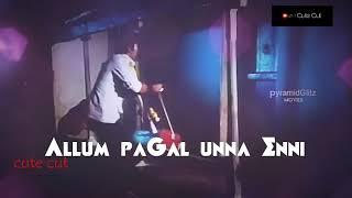 En Soga Kathaya Kelu   sad love song   for whatsapp status 30s