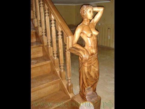 Красивые лестницы в доме. Резные лестницы из дерева.