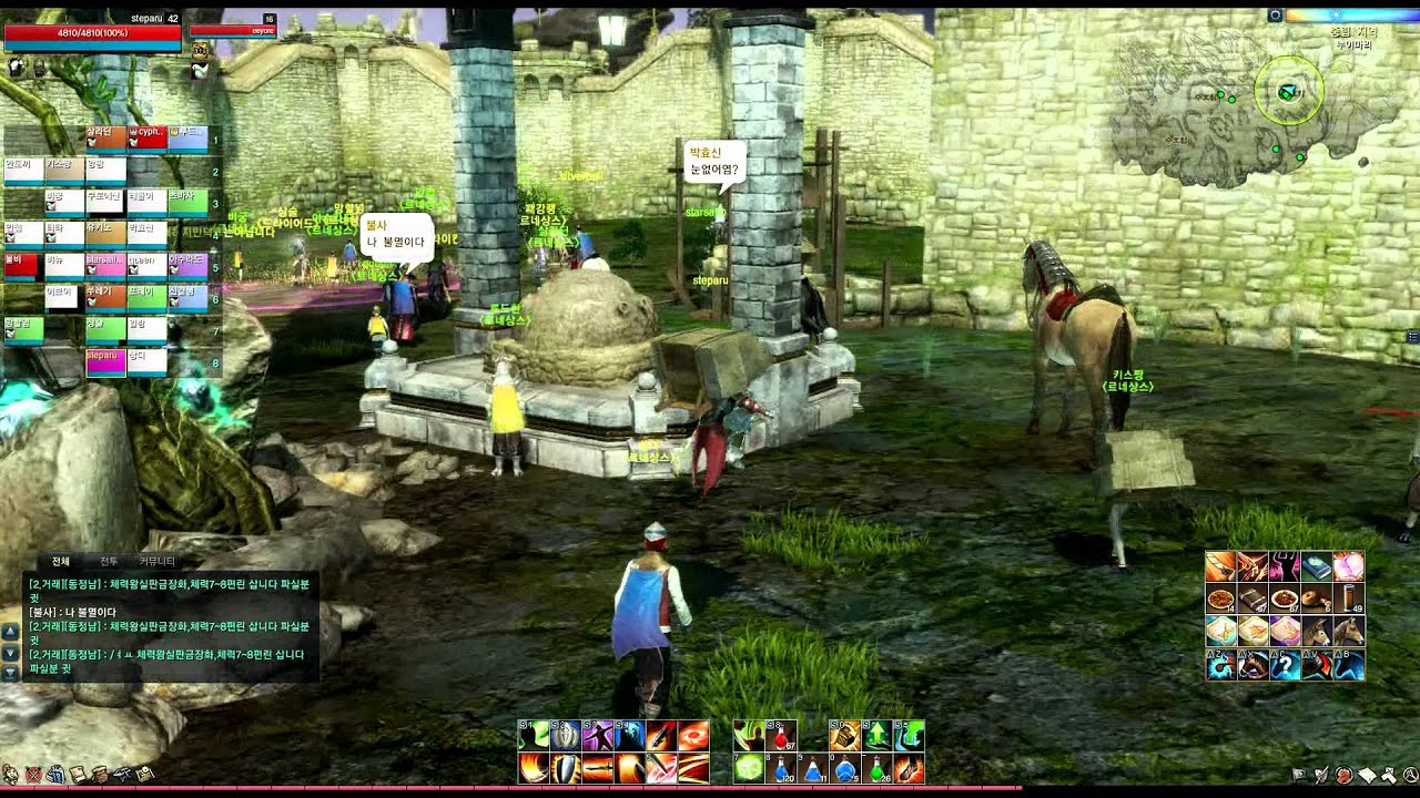 Видео ArcheAge Online CBT4 Bundles of Stones for Walls