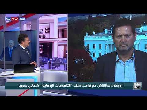 أردوغان يتهم واشنطن بعدم الوفاء بالتزاماتها في سوريا  - نشر قبل 7 ساعة