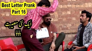 Best Letter Prank 16  | Allama Pranks | Lahore TV | Pak | Ind | UK | USA  | KSA | UAE