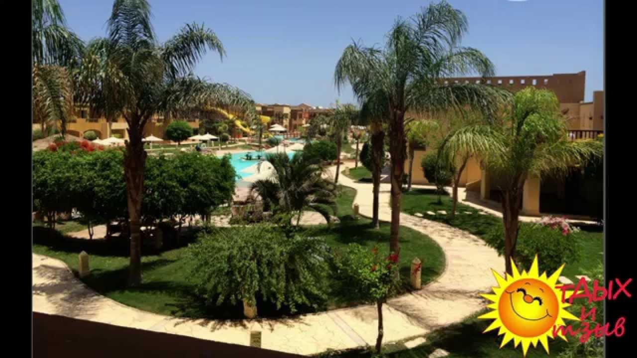 Отзывы отдыхающих об отеле Grand Plaza Resort 4* г.Хургада ...
