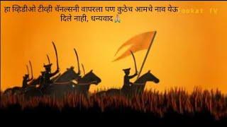 Chatrapati Shivaji Maharaj | Trailer #2 [HD]
