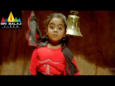 Cara Majaka Movie Climax Fight Secne | Geethika, Sangeetha | Sri Balaji Video