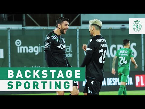BACKSTAGE SPORTING | Rio Ave FC x Sporting CP
