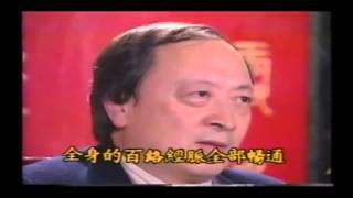 龍游功與六字訣影片-值得珍藏 部分 1~本集為龍游功介紹前言(剪接整理過)