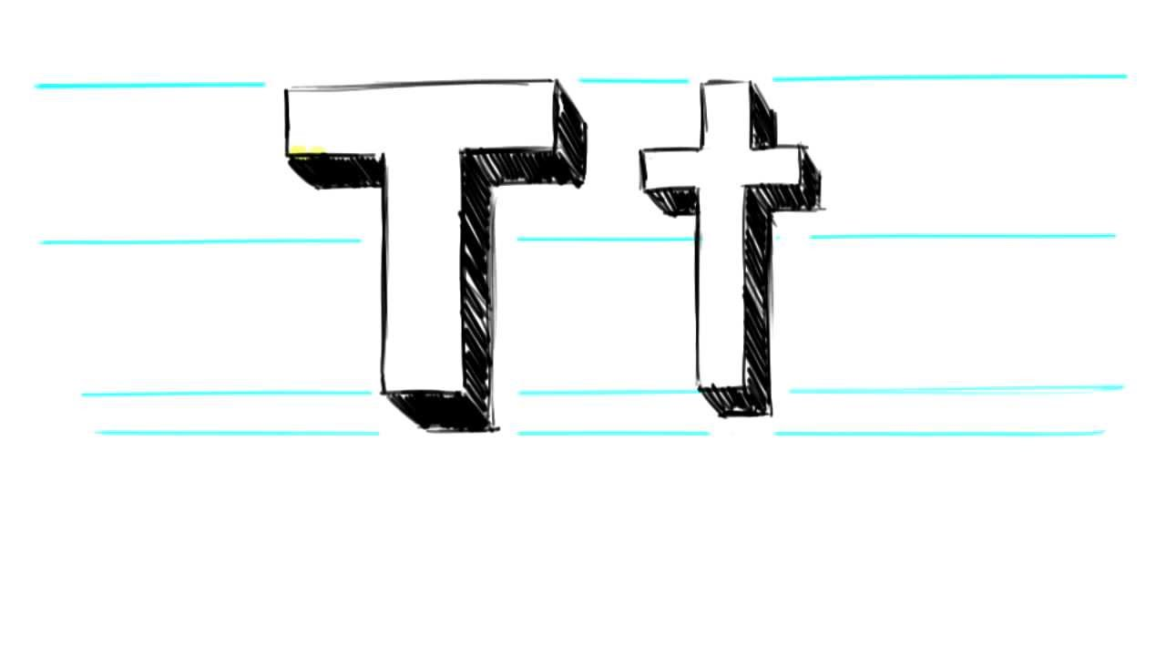 how to draw 3d letters t - uppercase t and lowercase t in 90 seconds