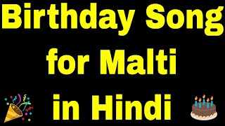 Birthday Song for malti - Happy Birthday malti Song