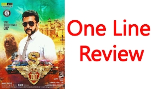 One Line Review | Si3 Movie Review | Singam3 movie Review | Tamil Cinema Review | Cineliker