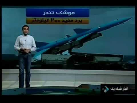 IRAN MILITARY WILL FIRE SATURATED SALVOS OF HYPERSONIC SOLID FUEL BALLISTIC CLUSTER WARHEADS