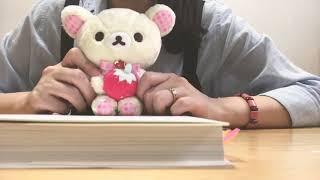 [태교asmr] 뇌태교 동화책 korean book r…