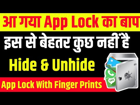 How To Unhide Pic Lock App