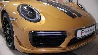 Porsche 911 VII (991) Рестайлинг Turbo S Exclusive Series