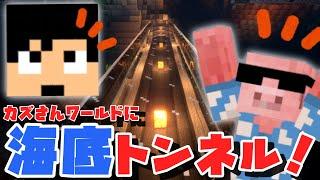 【マイクラ】#7 マイハウスへの交通の便が悪すぎたのでトンネル工事始めました【…