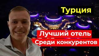 Лучшие отели Белека обзор отеля Calista Luxury Resort Турция