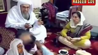Saeen Ghulam Hussain Shah & Benazir Bhutto Murshid of Benzir Bhutto